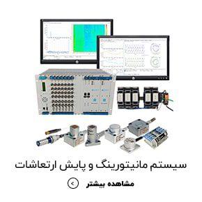 Lcs &jb & Ex Equipment-min